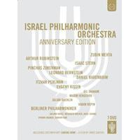 Israel Philharmonic Orchestra Anniversary Edition (Music CD)