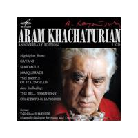 Aram Khachaturian: Anniversary Edition (Music CD)