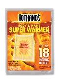 Body & Hand Super Warmer (18 Hours Of Heat Per Warmer) (Manufactured in 2015) 15-Body & Hand Warmers   4 Cura Back Warmer As A Bonus