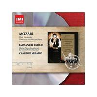 Mozart: Flôtenkonzerte 1 & 2; Konzert für Flôte und Harfe (Music CD)
