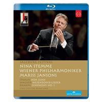 Salzburg Festival 2012 - Wiener Philharmoniker (Blu-Ray)