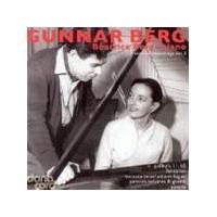Gunnar And Beatrice Berg - Historical Recordings Vol. 2 [Danish Import]