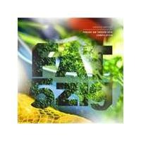 Various Artists - Freude Am Tanzen 5Zig (Music CD)