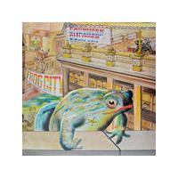 Southern Comfort - Frog City (Music CD)