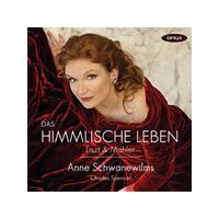 Liszt & Mahler: Das Himmlische Leben (Music CD)