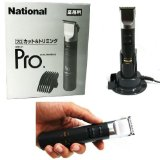 National(=Panasonic) Hair Clipper Trimmer ER121