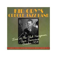 Creole Jazz Band - Club Hangover Broadcasts 1954 (Music CD)