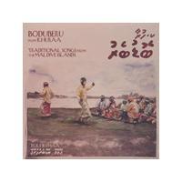 Folheymaa Drummers - Boduberu - Traditional Songs from the Maldive Islands (Music CD)