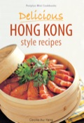With its clear defined photos and easy to read recipes, Delicious Hong Kong Style Recipes contains everything you need to know to create over 30 delicious and authentic Hong Kong dishes. This cookbook contains recipes for a variety of dishes that are both healthy and appetizing