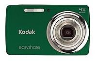 Light up your social life with the sleek Kodak EasyShare Camera M532
