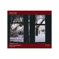 Peter N. Gruber: Ein ferner Garten (Music CD)