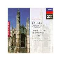 Kings College Choir - Tallis/Spem In Alium (Music CD)