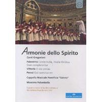 Armonie dello Spirito (Music CD)