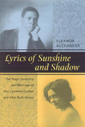 Lyrics Of Sunshine And Shadow
