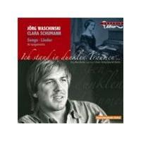 Schumann, C: Ich Stand in Dunklen Träumen - Lieder (Music CD)