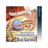 Shostakovich: Symphonies Nos 3 and 14 [SACD]