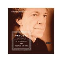 Debussy: Petite Suite; Épigraphes Antiques; En Blanc et Noir (Music CD)