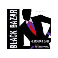 Black Bazar - Black Bazar (Music CD)