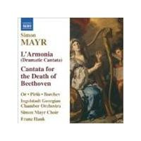 Mayr: (L') Armonia; Cantata for the Death of Beethoven