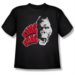 Youth(8-12yrs) KING KONG Short Sleeve KONG HEAD Small T-Shirt Tee