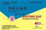 Shang Shi - Zhitong Gao - Penetrating Pain Relief - Medicated Plasters (5 plasters) (Genuine Kingsway Trading Inc. Product) - 6 boxes