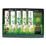 Japanese tea variety gift 5Px1 (Deep brewed green tea premium30g, Deep brewed green tea 40g, Maccha green tea40g, twig tea40g and Genmai hoji40g.