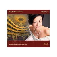 Wien, Stadt meiner Träume (Music CD)