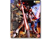 Gundam MG Sword Impulse Gundam 1/100 Scale