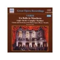 GIUSEPPE VERDI - Un Ballo In Maschera (Chorus And Orch Rome Opera, Serafin)