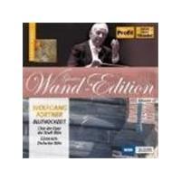 Wolfgang Fortner - Bluthochzeit (Wand, Gurzenich Orch. Cologne) (Music CD)