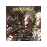 Various Artists - Gasba Flutes From Northeast Algeria [French Import]