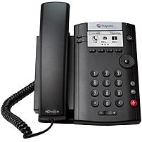 P  b Polycom reg  VVX reg  201 Business Media Phone  b   p   p  b Entry level Two line IP phone with HD sound quality and 2 Ethernet ports br     b   p   p The Polycom reg  VVX reg  201 is a simple, yet reliable, two line IP phone, with two 10 100 Ethernet ports, that delivers enterprise grade sound quality