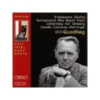 Shakespeare/Goethe/Rilke/Kerr - Der Schauspieler Im Spiegelder Dichtung (Quadflieg)