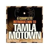 Various Artists - Complete Introduction To Tamla Motown, A (Music CD)