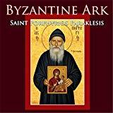 Saint Porphyrios Paraklesis