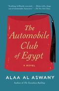 In British-occupied Egypt, on the eve of the 1952 revolution, respected landowner Abd el-Aziz Gaafar has fallen on hard times