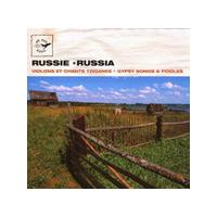 Various Artists - Russia: Gypsy Songs And Fiddles