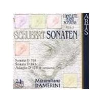 Schubert: Complete Piano Sonatas, Vol 5