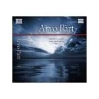 Arvo Part - Fratres, Passio, Berliner Messe (Music CD)