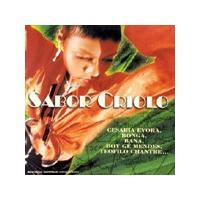 Various Artists - Sabor Criolo