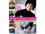 Harumi's Japanese Cooking Publisher: Penguin Group USA Publish Date: 4/4/2006 Language: ENGLISH Pages: 159 Weight: 2.29 ISBN-13: 9781557884862 Dewey: 641.5952