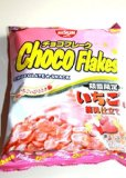 Nisshin Choco Flakes - Chocolate Covered Corn Flakes | Strawberry Milk Flavor 85g (Japan Import)