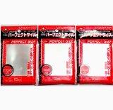 KMC 100 pochettes Card Barrier Perfect Size Soft Sleeves, 3 Packs/Total 300 pochettes [Komainu-Dou Original Package]
