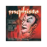 Berlioz - MEPHISTO OPERNSZENEN