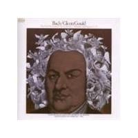 Glenn Gould Vol 40 - Bach: (The) Well Tempered Clavier Bk II, Vol 3