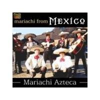 Mariachi Azteca - Mariachi From Mexico (Music CD)