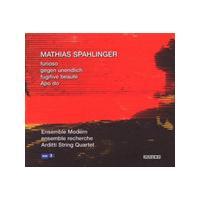 Mathias Spahlinger - Various New Works (Arditti String Quartet) (Music CD)