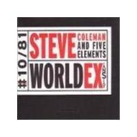Steve Coleman & Five Elements - World Expansion
