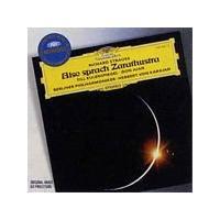 Richard Strauss - Also Sprach Zarathustra (BPO/Karajan) (Music CD)