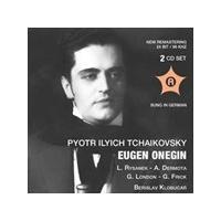 Tchaikovsky: Eugen Onegin (in German) (Vienna State Opera 1955) (Music CD)